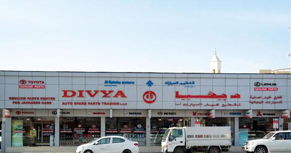 Dhanya Group of Companies